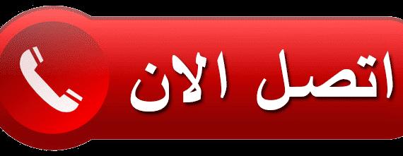 دينات للايجار بالمدينة المنورة